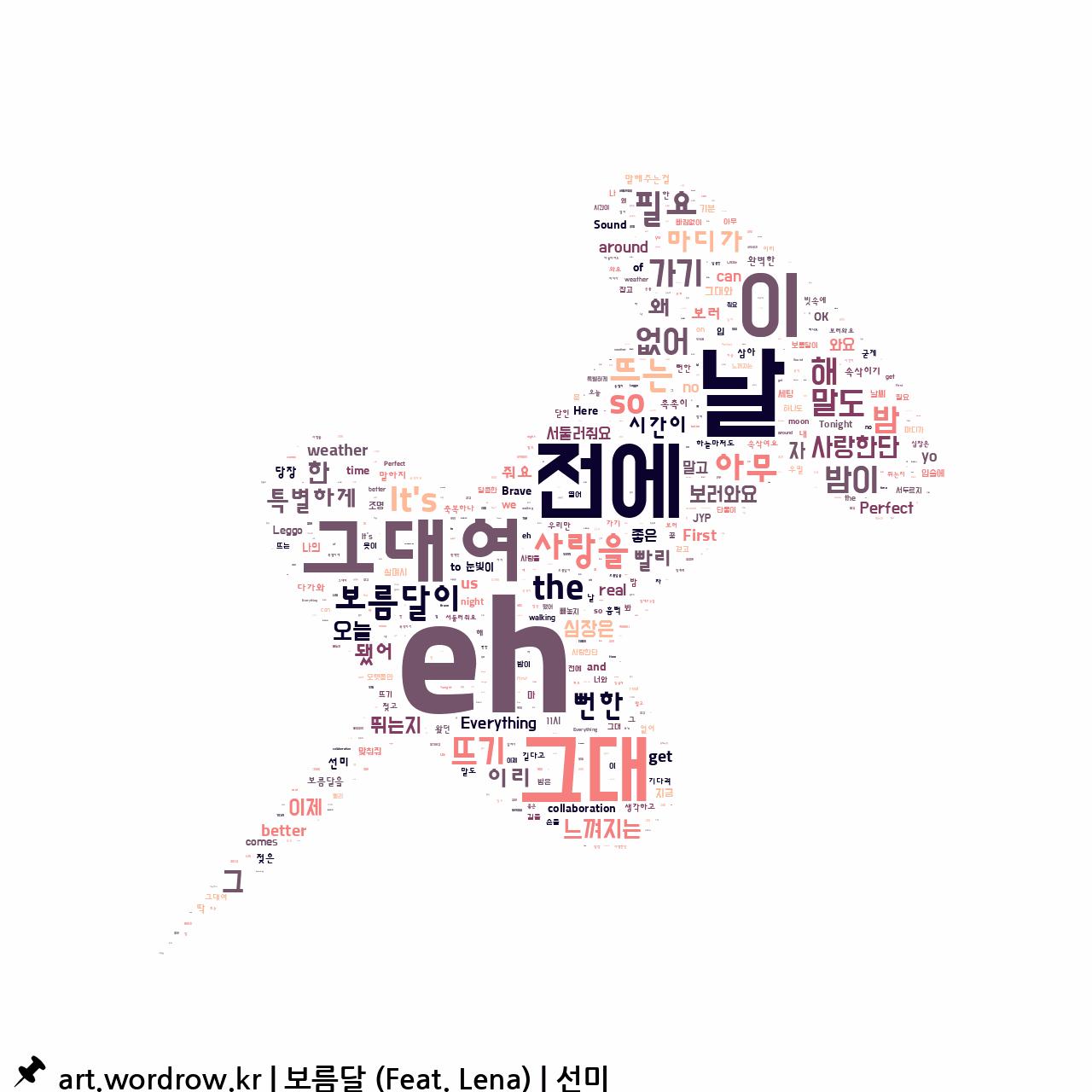 워드 아트: 보름달 (Feat. Lena) [선미]-46